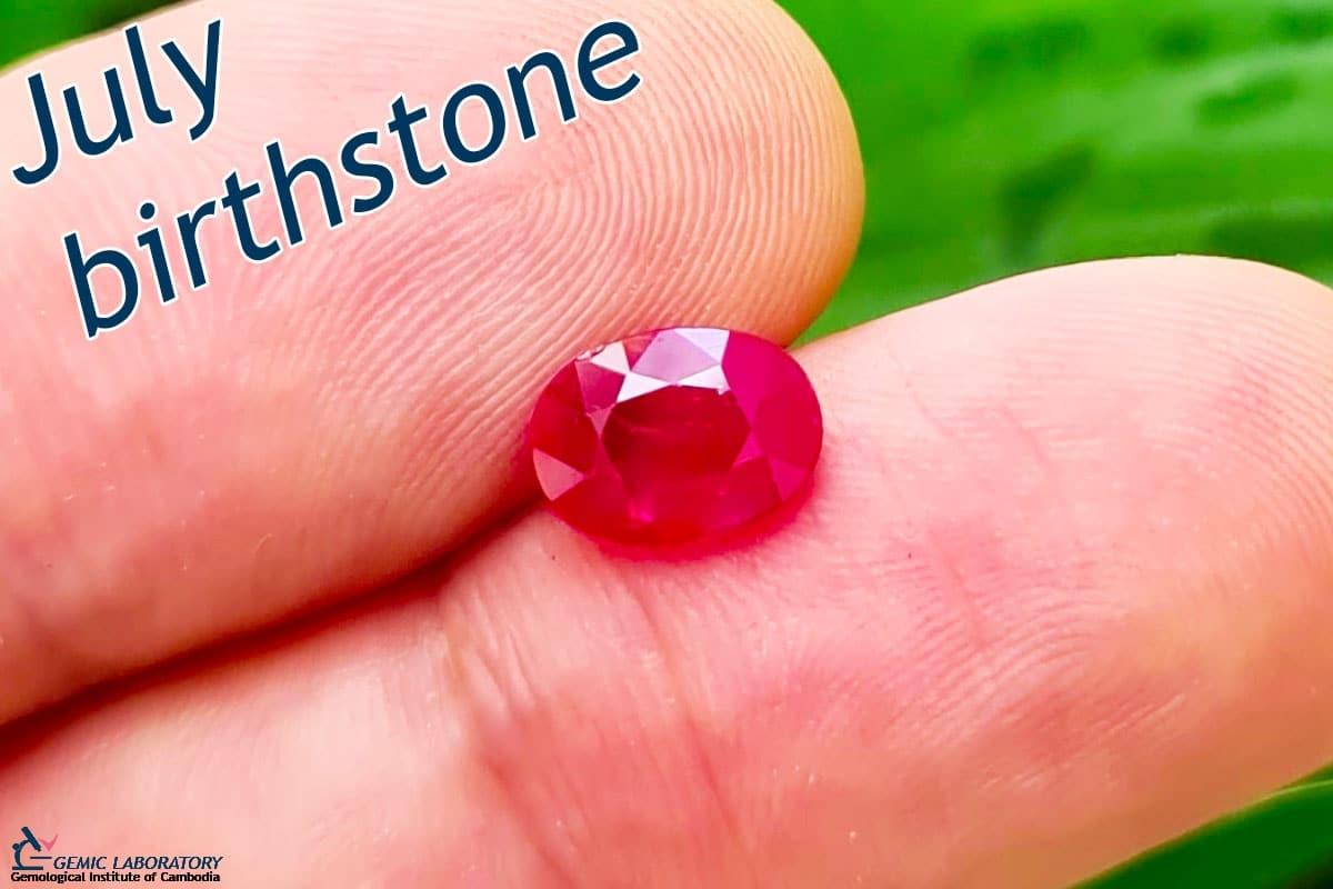 Stone di nascita di lugliu